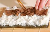 巻き寿司すき焼きの作り方4
