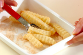 デザートポテトの作り方1