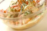 春雨とミカンのサラダの作り方1