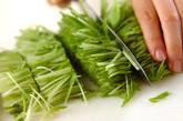 水菜とジャコのユズ炒めの下準備1