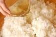ネギトロ丼の作り方2