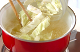 キャベツのみそ汁の作り方1
