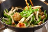 肉団子のケチャップ炒めの作り方2