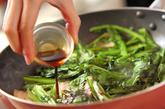 豚バラ肉と菊菜の炒め物の作り方4