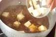 ユリネの卵とじの作り方1
