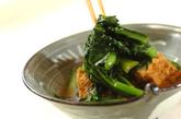 青菜と厚揚げのサッと煮の作り方2
