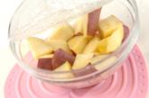 チキンとサツマイモのココナッツスープの作り方1