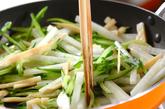 野菜のゴマ酢和えの作り方1