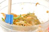 野菜のゴマ酢和えの作り方2