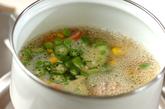 天の川スープの作り方1