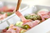 アスパラとベーコンのマヨネーズ焼きの作り方1