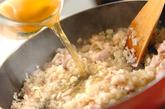 トマトの焼きリゾットの作り方3