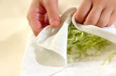 炒めシメジのサラダの作り方2