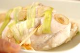 レンジ蒸し鶏の作り方2