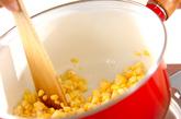 豆乳のコーンスープの作り方1