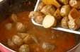 揚げジャガカレー煮の作り方4