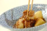 新ジャガと鶏肉のおかか煮の作り方3