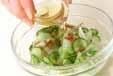 筍とサーモンの重ね焼きの下準備3