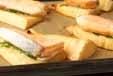 筍とサーモンの重ね焼きの作り方1