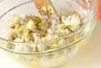 エビと長芋の落とし揚げの作り方2