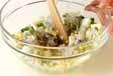 エビと長芋の落とし揚げの作り方1