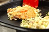 ホットプレートでお好み焼きとネギ焼きの作り方3