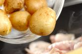 新ジャガと豚の煮っころがしの作り方1