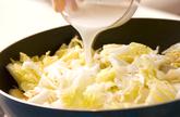 タラのクリーム煮の作り方3