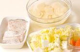 タラのクリーム煮の作り方1