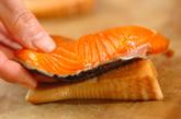 タケノコと鮭の重ね焼きの作り方1
