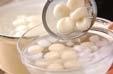 スイカ白玉の作り方2