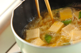 高野豆腐とキヌサヤの卵スープの作り方2