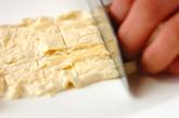 湯葉ナメタケ丼の作り方1