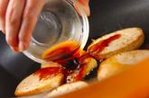 タケノコの照り焼きの作り方2