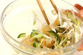 クラゲの酢の物の作り方2