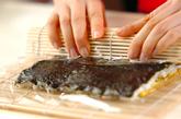 サラダ巻きの作り方5