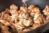 親鶏五香粉焼きの作り方1