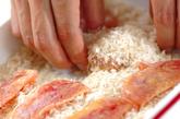 ひとくちマグロのフライの作り方1