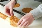 メープルクッキーの作り方4