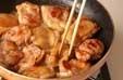 ハチミツ照焼きチキンの作り方3