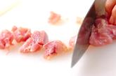 鶏マカロニグラタンの作り方1