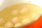 里芋のみそ汁の作り方1