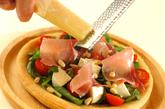 生ハムとルッコラのサラダピザの作り方2