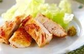 鶏肉の塩マリネ焼き