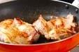 鶏肉の塩マリネ焼きの作り方1