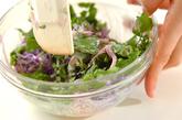 紫キャベツのサラダの作り方1