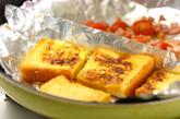 フレンチトーストとトマトスクランブルエッグの作り方3