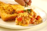 フレンチトーストとトマトスクランブルエッグの作り方4