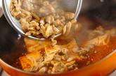 豆腐とアサリのチゲ風ピリ辛丼の作り方2