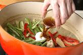 タイカレーの作り方5